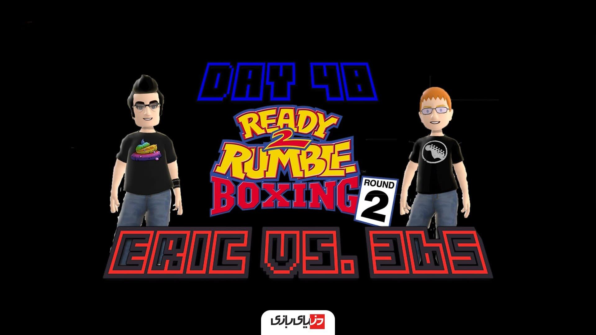 بهترین بازی های بوکس -Ready To Rumble Boxing: Round 2