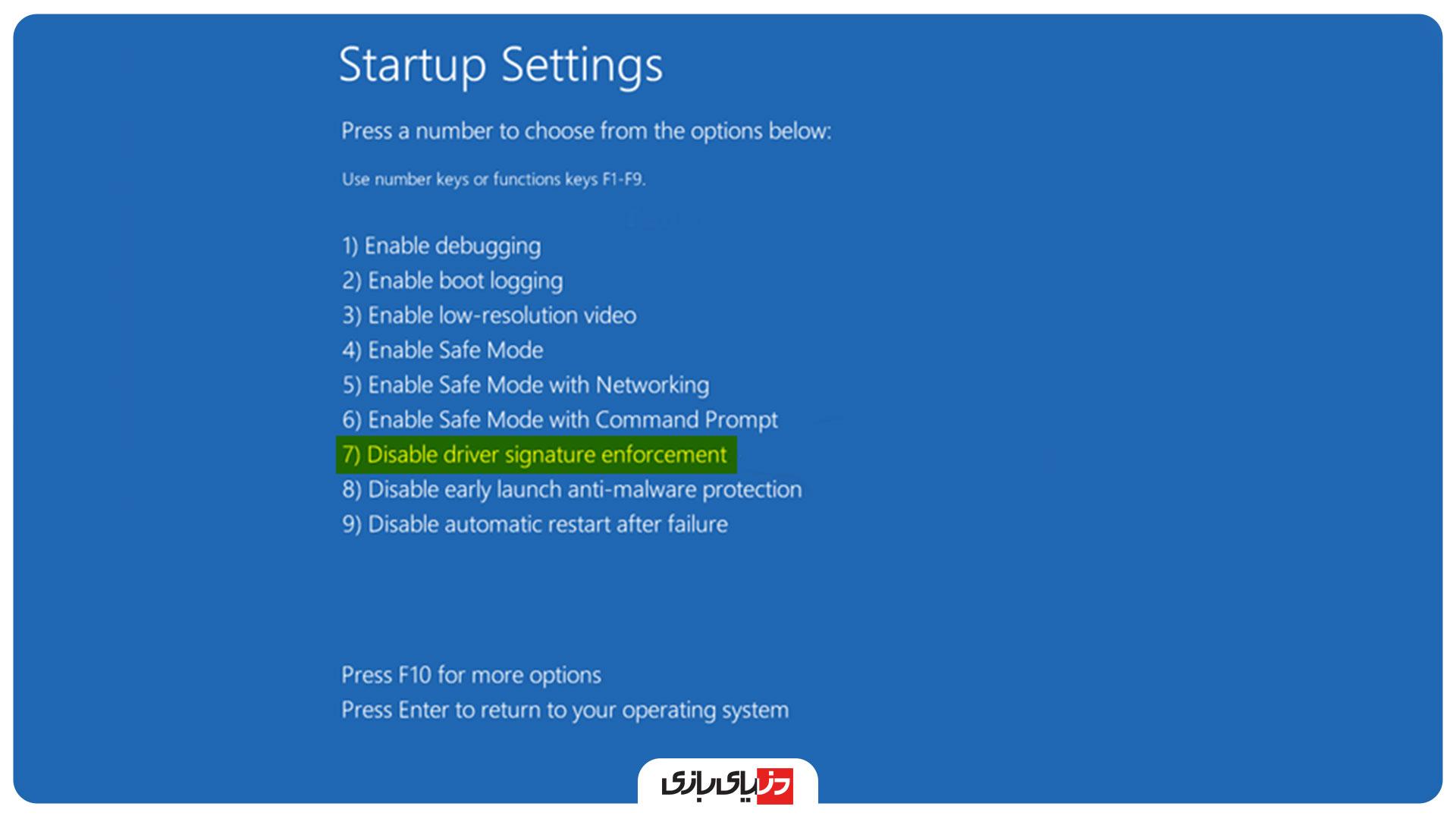 آموزش نحوه آپدیت کردن کارت گرافیک Nvidia در ویندوز 10