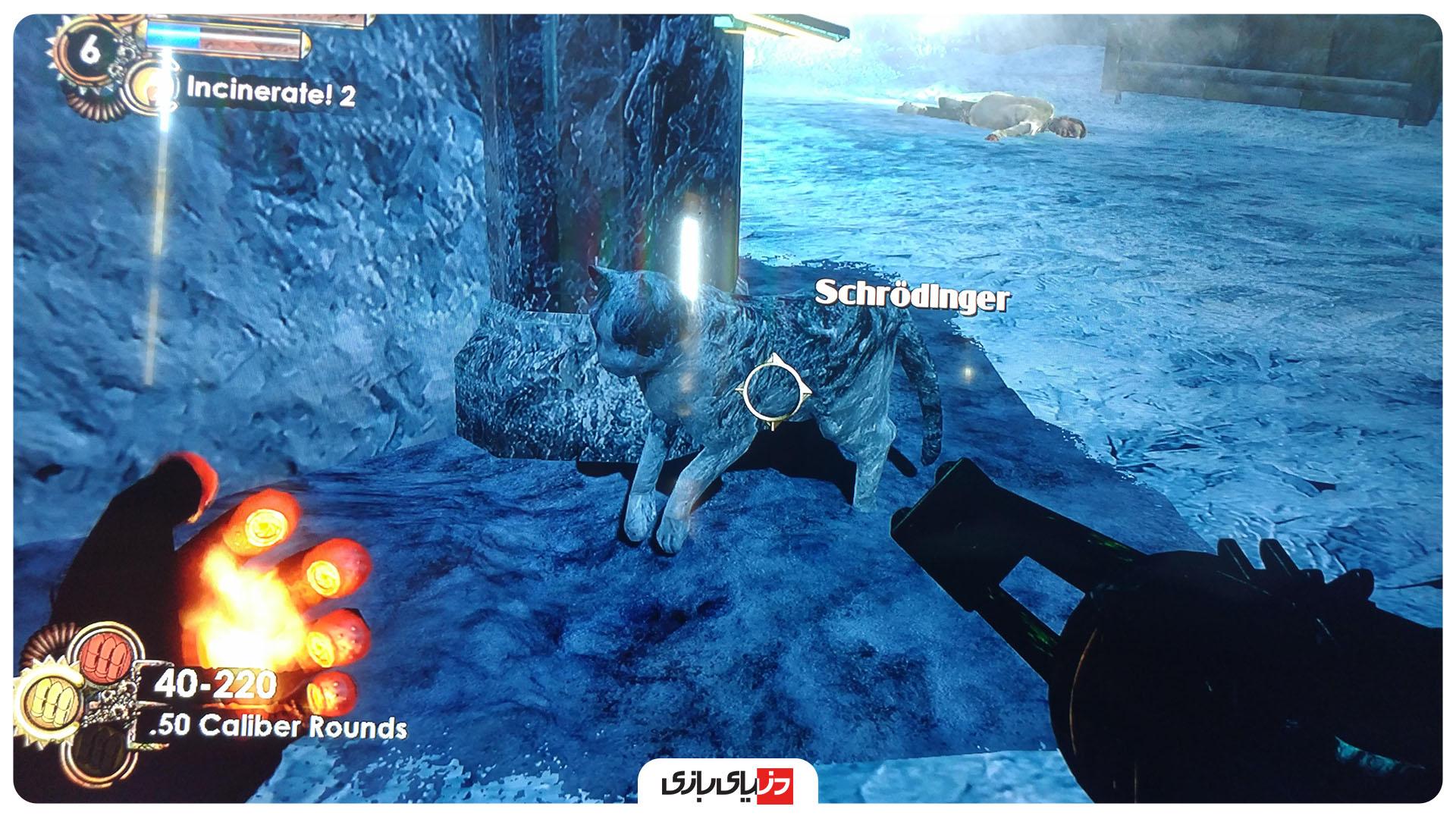 گربه شرودینگر در Bioshock 2