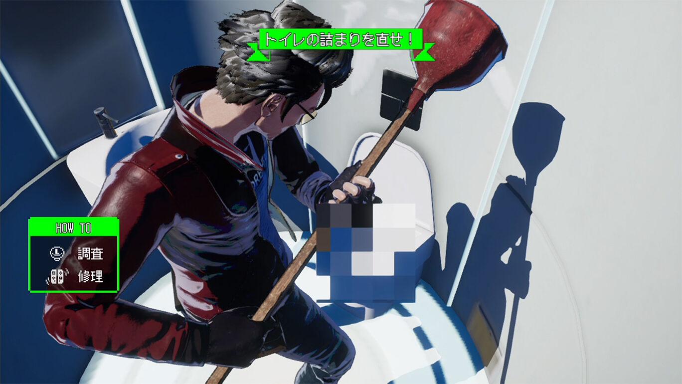 حجم بازی No More Heroes 3
