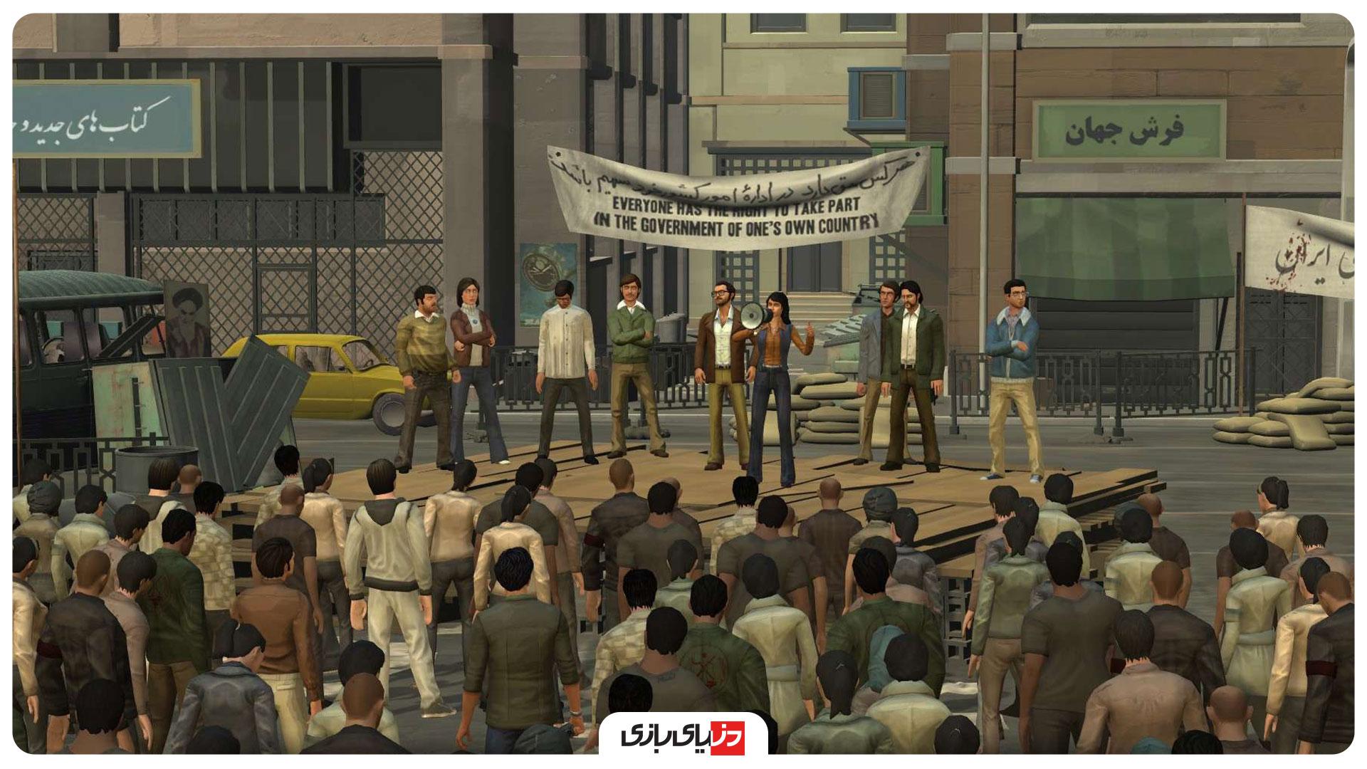 بازی های ممنوع شده در ایران