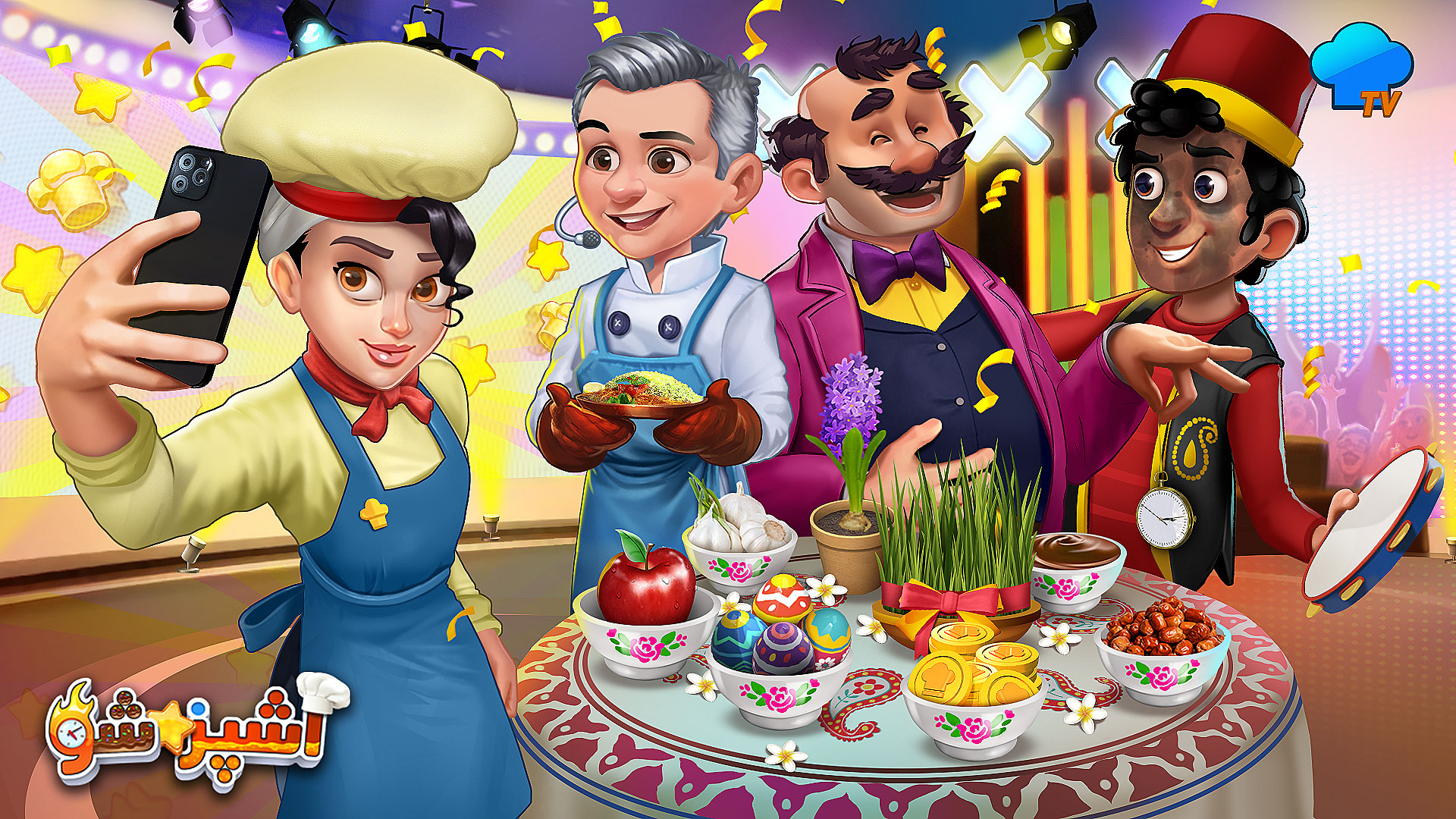بازی آشپزشو