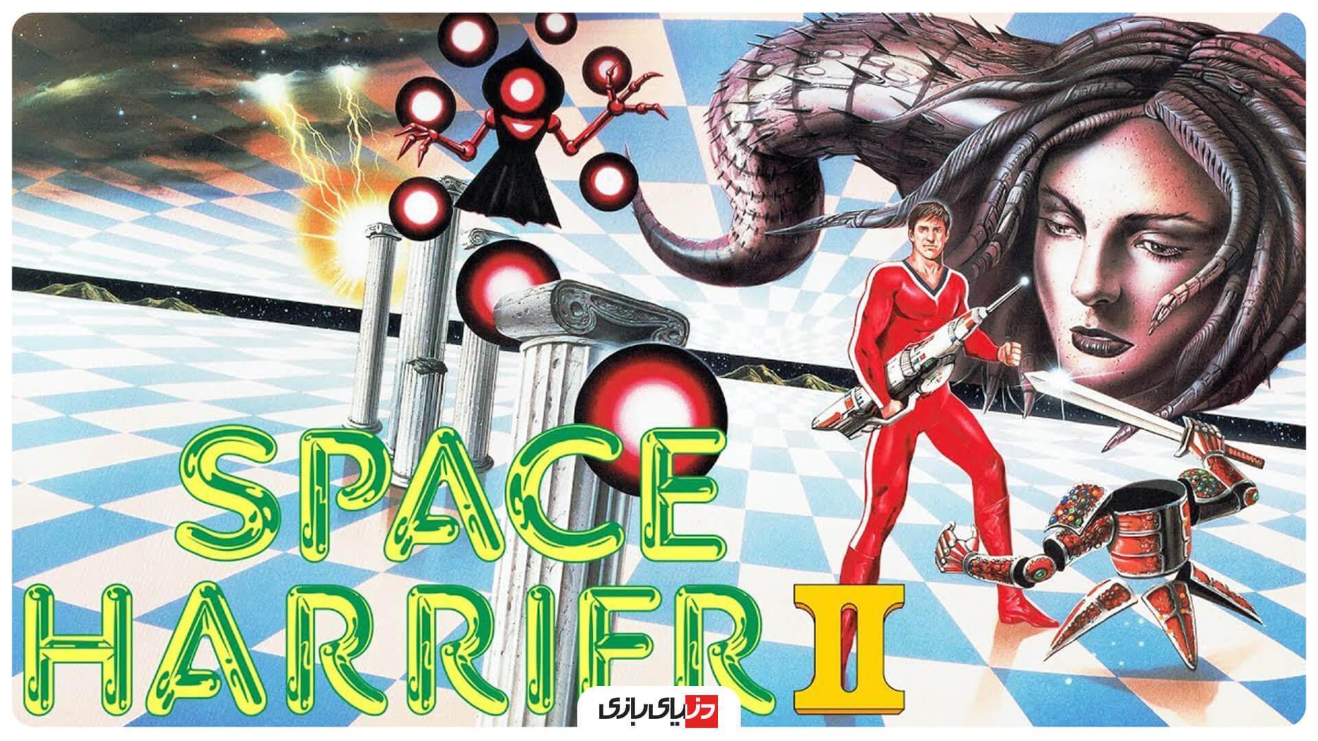 بازی Space Harrier II Classic