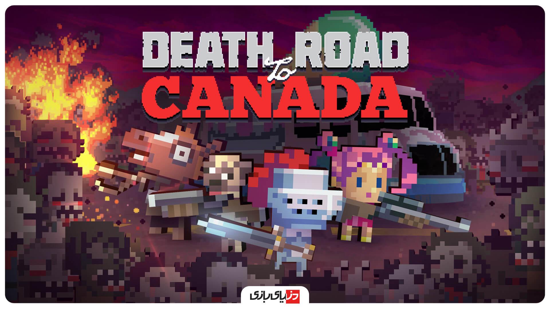بازی Death Road To Canada