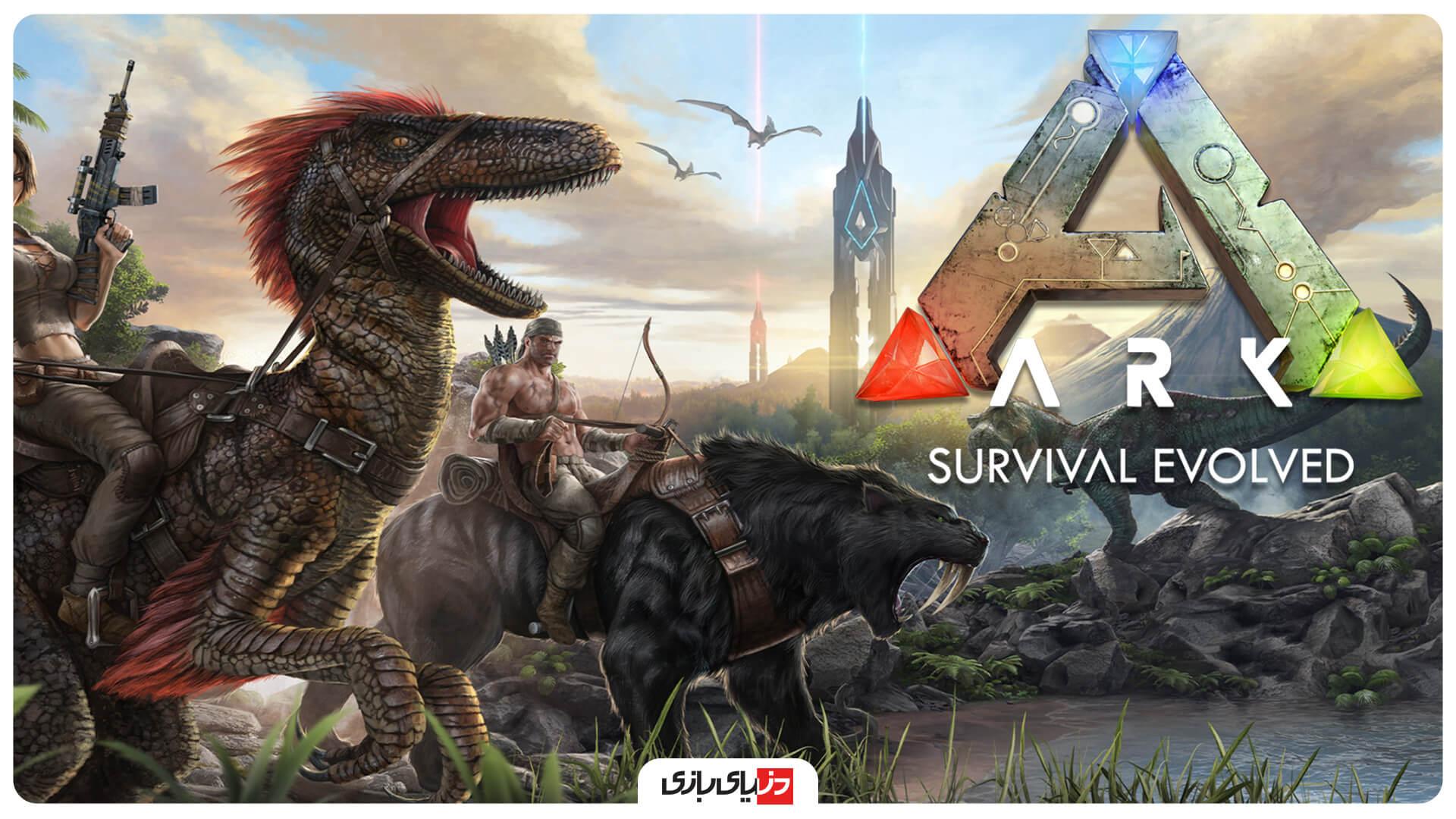 بازی بقا Ark: Survival Evolved